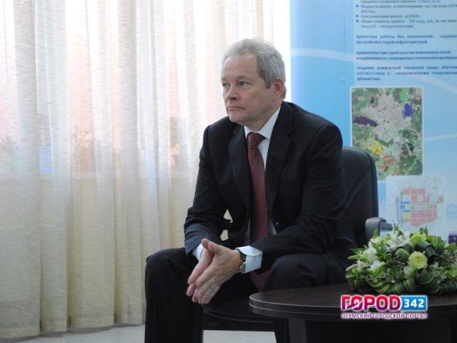 Пермский губернатор официально отправил руководство вотставку