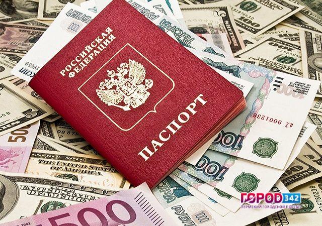 ВПерми банда мошенников обманула 17 банков на7 млн руб.