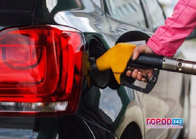 Бензин начелябинских заправках подорожал занеделю на30 копеек