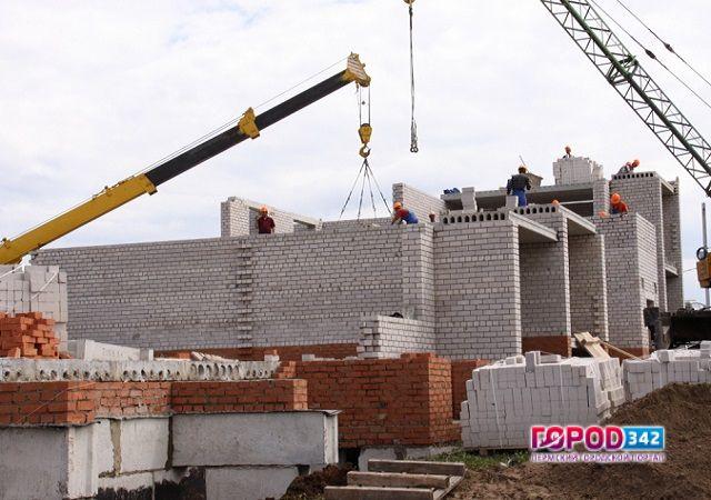 ВПермском крае схвачен руководитель компании, построившей аварийное жилье