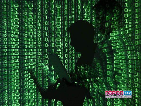 Вмеждународной Организации Объединенных Наций (ООН) поведали осовременном методе шпионажа залюдьми