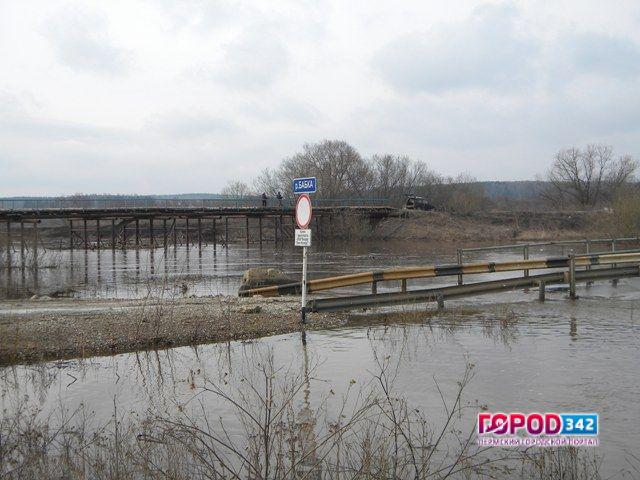 Вода поднялась, однако угрозы для населения нет— МЧС