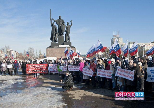 Застройщик «Первого Пермского микрорайона» признан банкротом