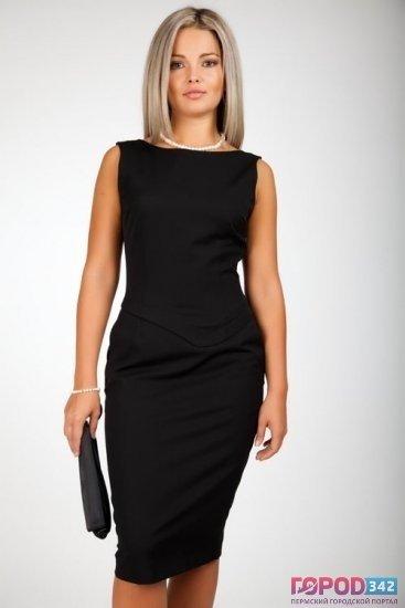 f9a546bebbd7 Женская одежда для офиса — Город 342. Пермский городской портал