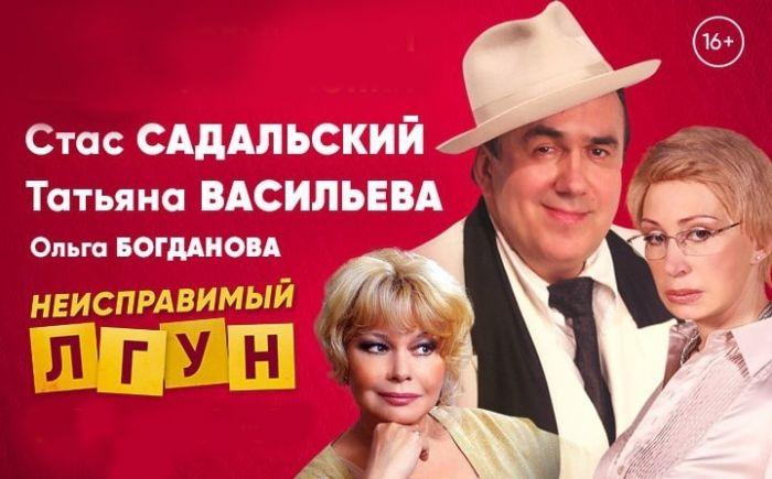 https://gorod342.ru/images/poster/medium/47301/7efdbea38c5dcfca52ca6e0b8d8434ce.jpg