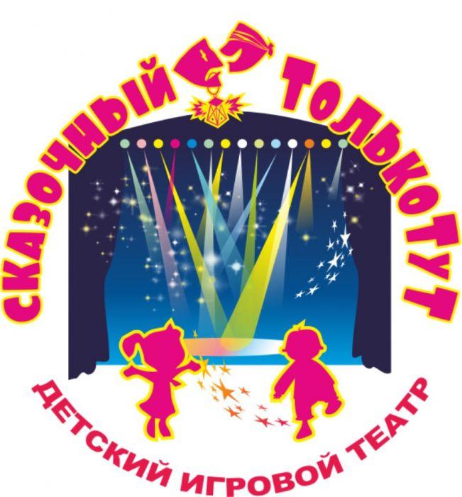 Детские театры афиша пермь афиша театра маяковского на август 2017