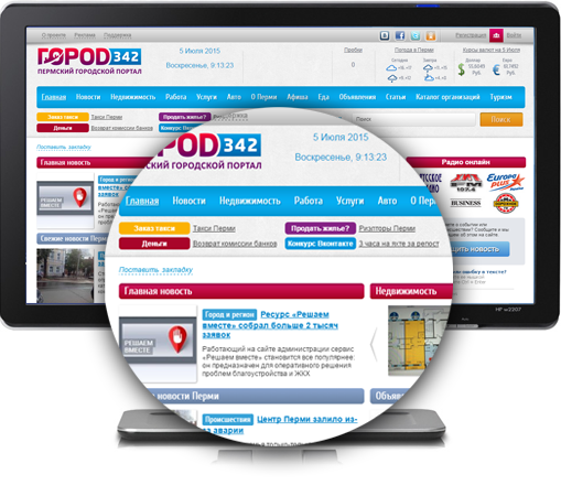 Реклама городского сайта заказать дирижабль для рекламы